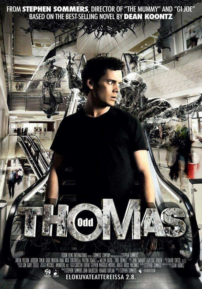 Странный Томас / Odd Thomas. 2013г.