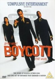Бойкот (2001)