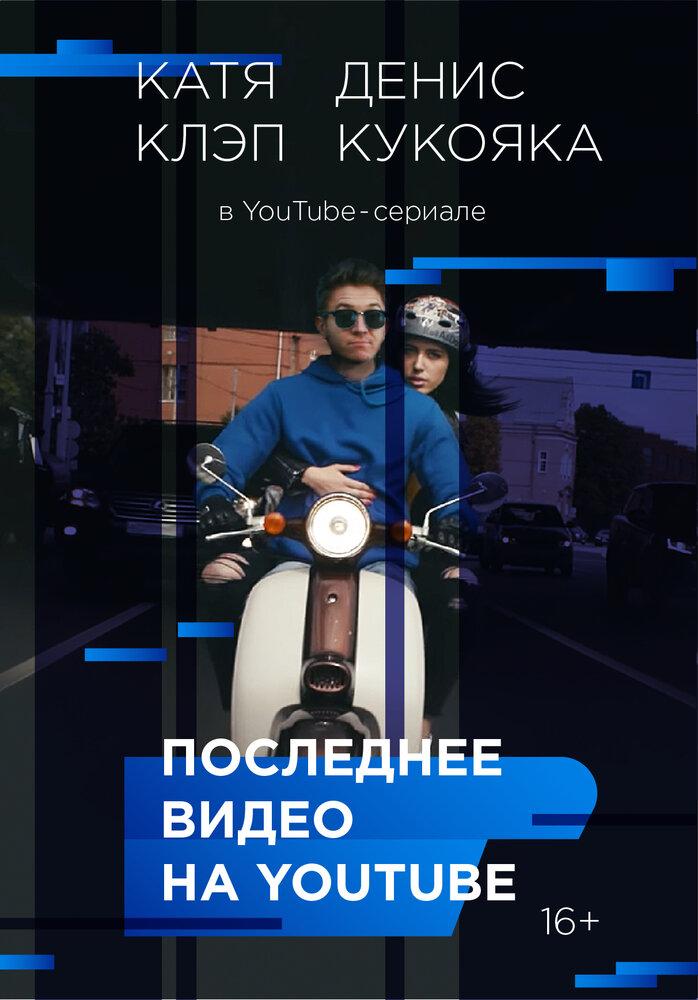 картинки на видео на ютуб