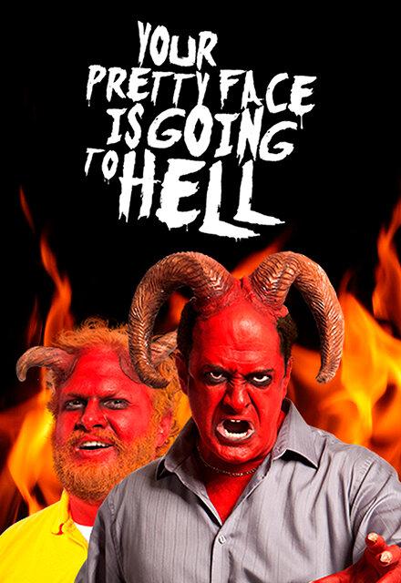 Твое милое личико отправится в ад / Your Pretty Face Is Going to Hell (4 сезон)
