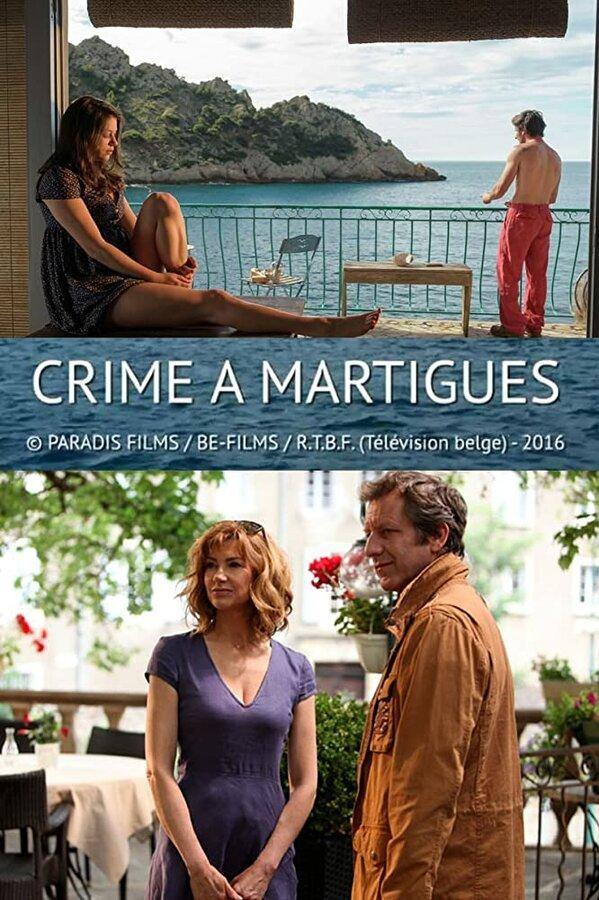 Преступление В Эро Франция 2021 Год