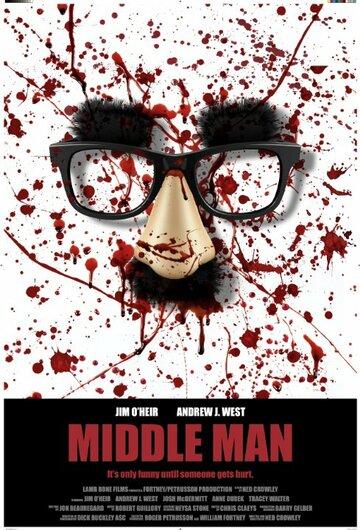 Постер             Фильма Средний Человек