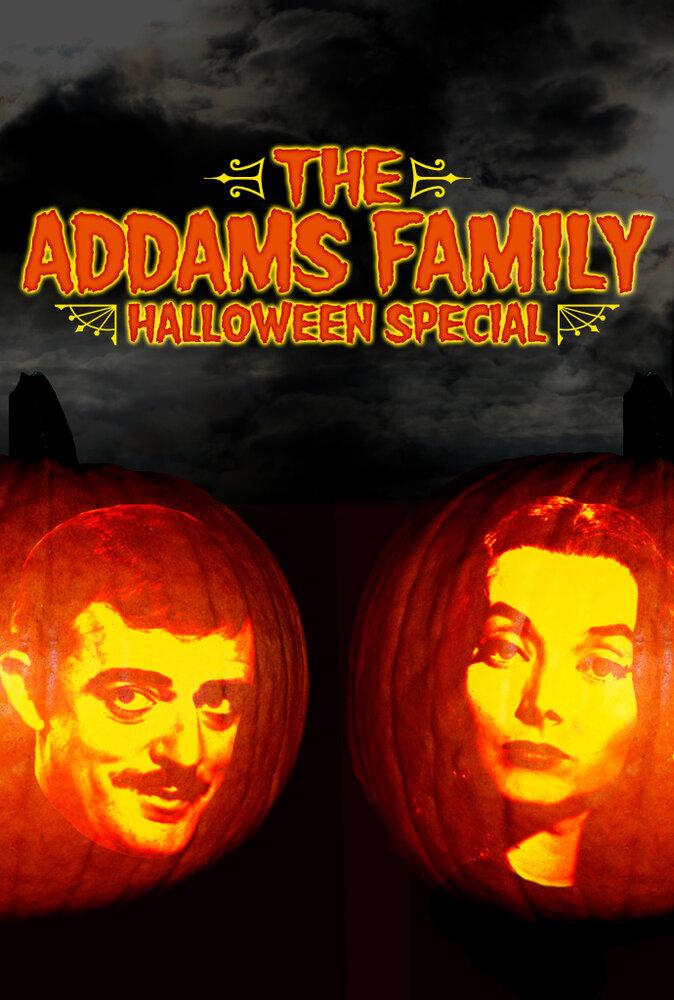 Halloween with the New Addams Family — трейлеры, даты премьер ...