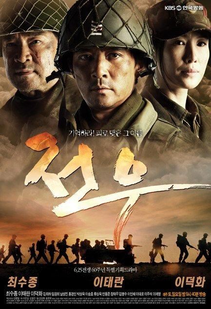 626871 - Товарищи ✦ 2010 ✦ Корея Южная