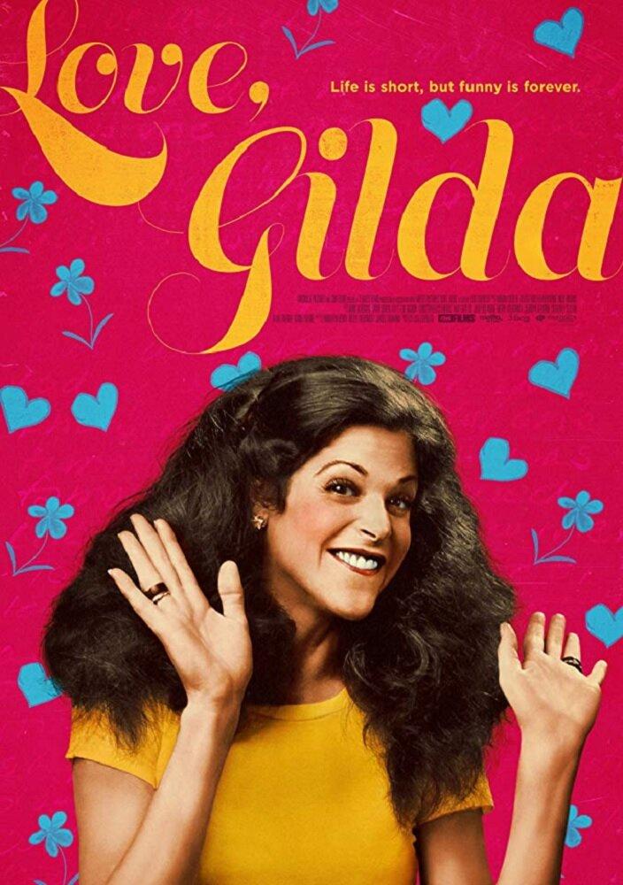 С любовью, Гилда