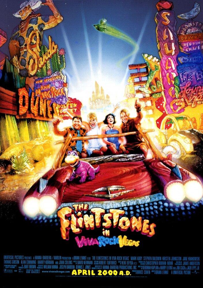 Игровой фильм флинстоны фото 594-191