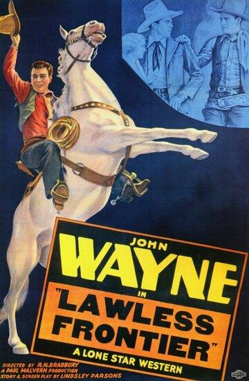 Граница без закона (1934)