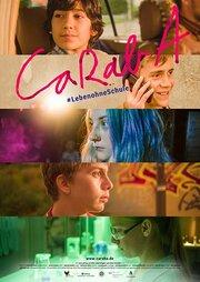 Caraba (2019)
