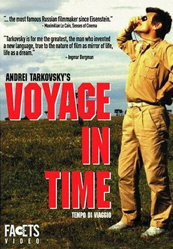 Время путешествия (ТВ)
