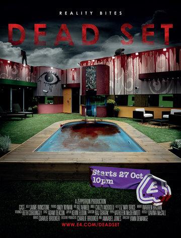 ����� (Dead Set)