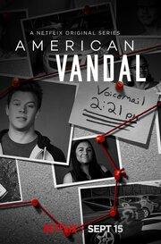 Американский вандал (2017) смотреть онлайн в хорошем качестве