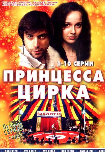 Кино Школа Мурим