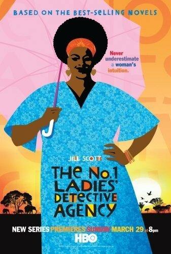 Женское детективное агентство №1 (2008) полный фильм