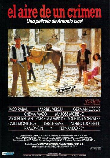 Аромат преступления (1988)