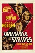 Невидимые полосы (1939)