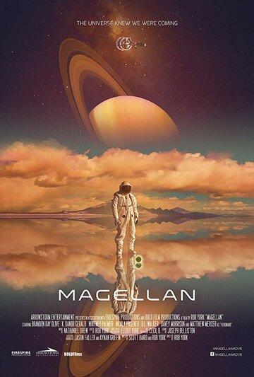 Магеллан (ТВ) (2017)