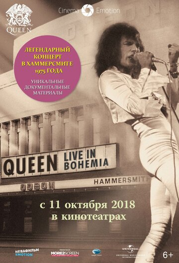 Queen: Live in Bohemia (2009)