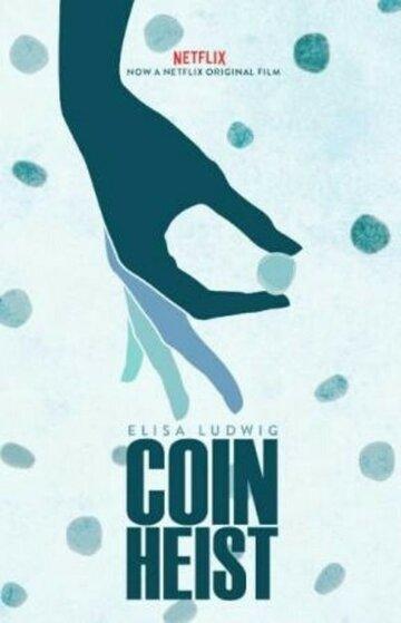 Похищение монет / Coin Heist (2017) смотреть онлайн
