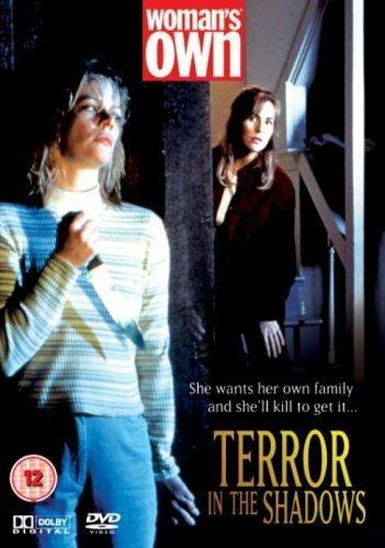 Сумеречный ужас (1995)