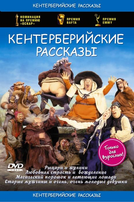 KP ID КиноПоиск 5220