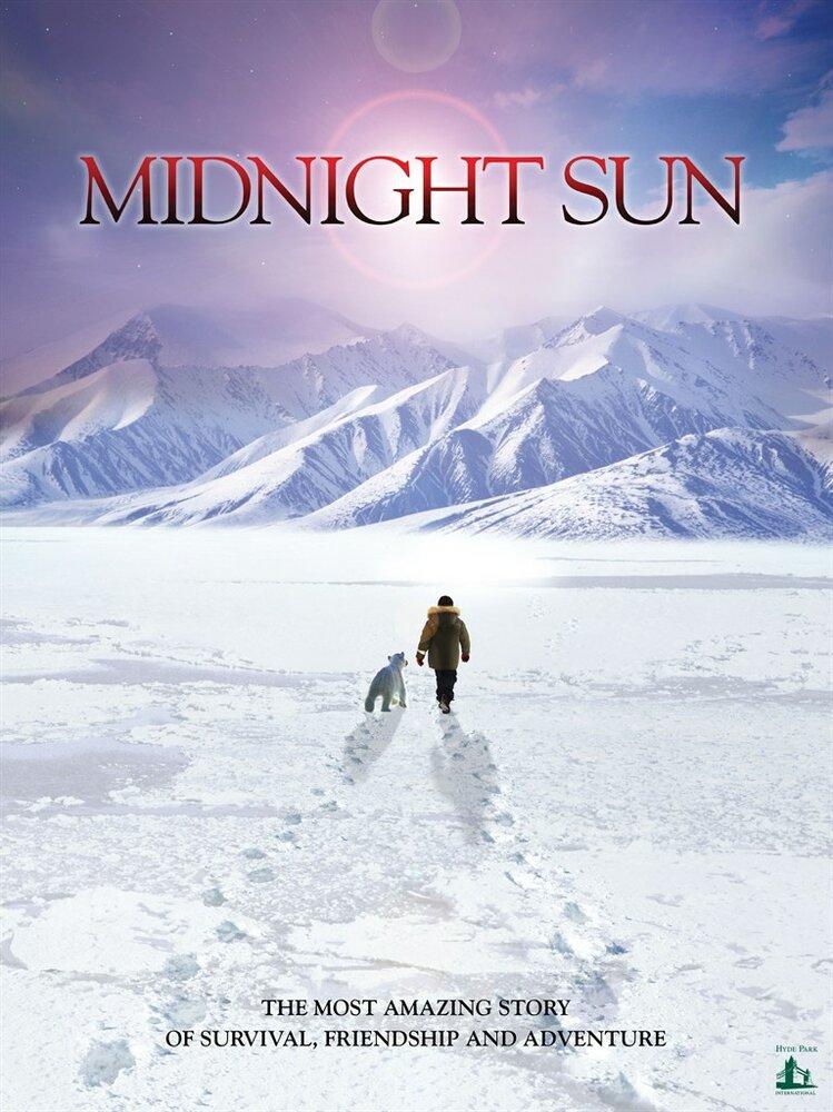 Полуночное солнце (2014) смотреть онлайн HD720p в хорошем качестве бесплатно