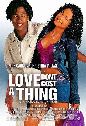 ������ �� ����� ������ (Love Don't Cost a Thing)