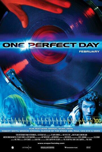 Отличный день (2004)