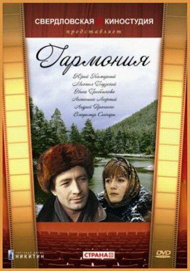 KP ID КиноПоиск 44470