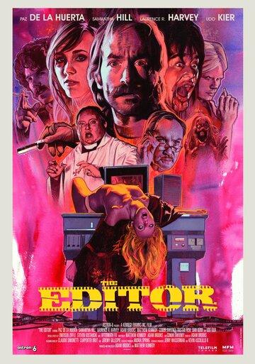 ������� (The Editor)