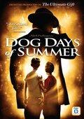Знойные летние дни (2007)