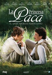 La princesa Paca (2017)