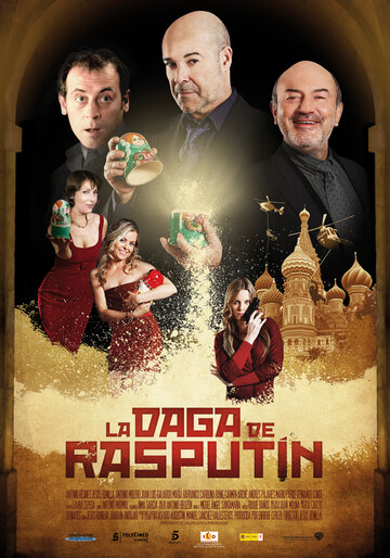 Кинжал Распутина (2011) полный фильм онлайн