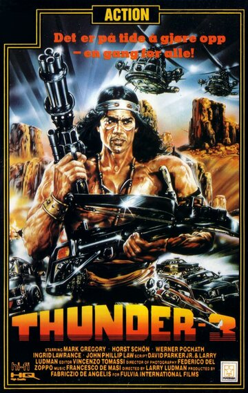 Гром 3 (Thunder III)