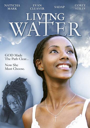 Живая вода (2006)