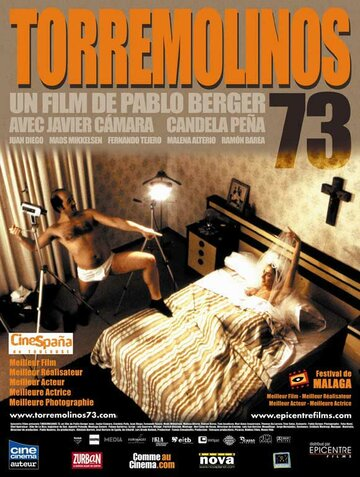 Торремолинос 73