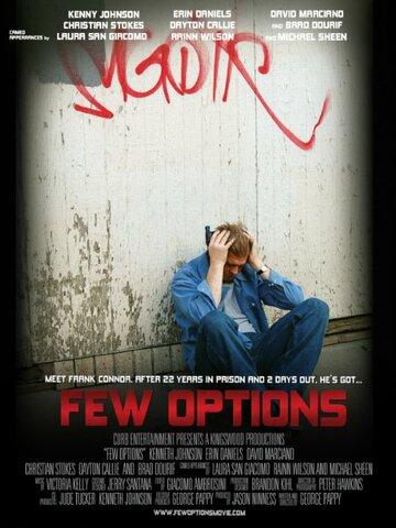 Мало вариантов (2011) полный фильм онлайн