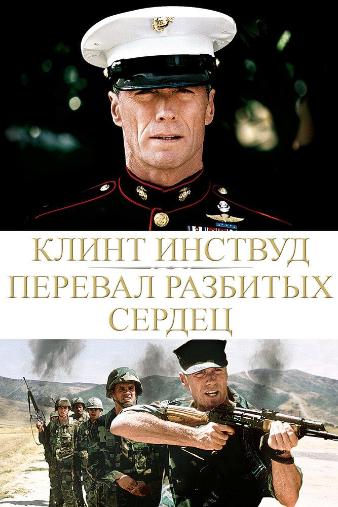 KP ID КиноПоиск 10845