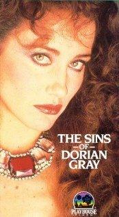 Грехи Дориан Грей (1983)