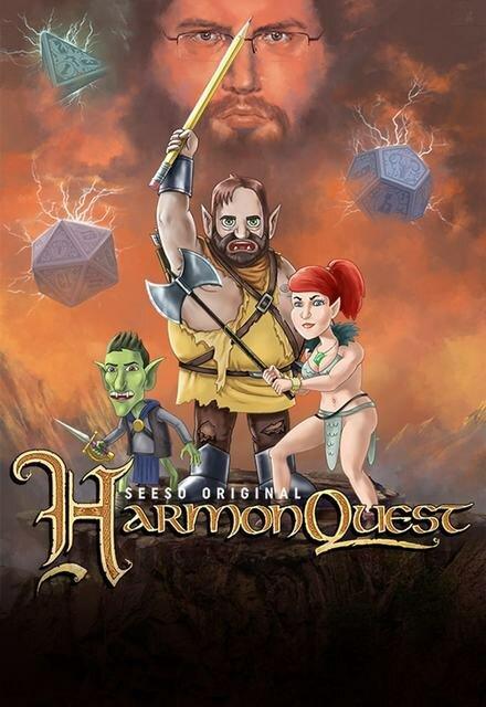 Квест Хармона / HarmonQuest (2016)