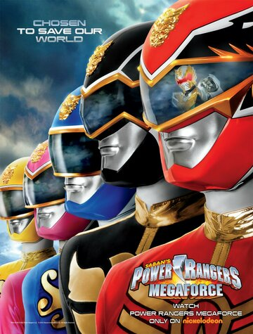 ������� ���������: �������� (Power Rangers Megaforce)