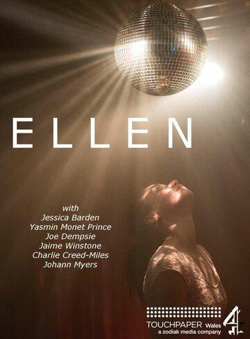 Эллен / Ellen Смотреть онлайн