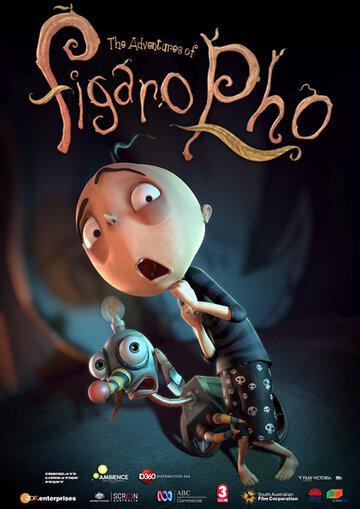 Фобии Фигаро (2009)