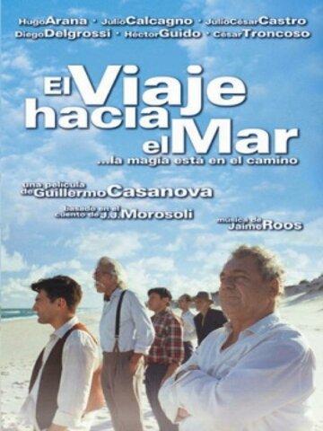 Путешествие к морю (2003)