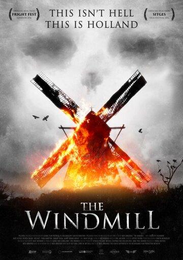 Резня на мельнице / The Windmill Massacre (2016) смотреть онлайн