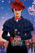 Мэри Поппинс возвращается (Mary Poppins Returns)