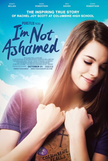 Мне не стыдно / I'm Not Ashamed. 2016г.
