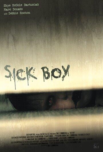 Больной мальчик (Sick Boy)