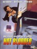 Безжалостная попутчица (Red-Blooded American Girl II)