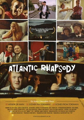 Атлантическая рапсодия (1990) полный фильм онлайн