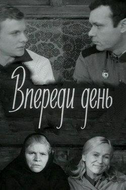 KP ID КиноПоиск 45899